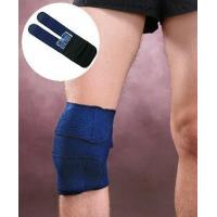 Buy cheap BJ466 Therapy Knee wrap from wholesalers