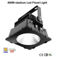 Buy cheap 500w stadium outdoor led flood light from wholesalers