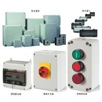 Buy cheap Lighting & Button Box from wholesalers
