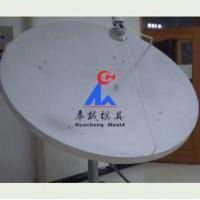 Buy cheap smc satellite dish mold from wholesalers