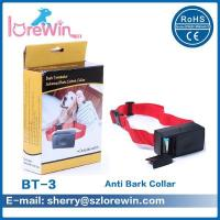 Buy cheap Dog Shock Collar from wholesalers