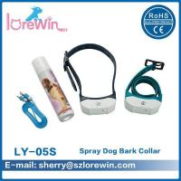 Buy cheap Citronella Bark Collar from wholesalers