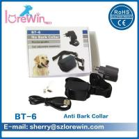 Buy cheap Electronic Dog Collars from wholesalers