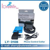 Buy cheap Iphone Remote Shock Collar Wifi Dog Training Collar 3 Training Methods from wholesalers