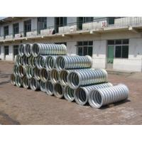 Buy cheap Galvanized corrugated steel culvert Arch corrugated galvanized culvert from wholesalers
