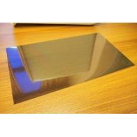 Buy cheap 32inch Lcd Polarizer Film Replacement from wholesalers