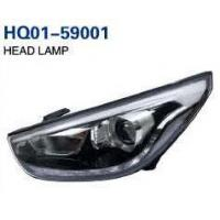 Buy cheap IX35 2015 Auto Lamp, Headlight, Tail Lamp Outer, Back Lamp, Rear Lamp, Fog Lamp, Fog Lamp Case from wholesalers