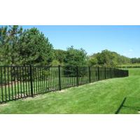Buy cheap Ornamental Aluminum Fencing from wholesalers