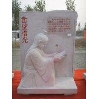 Buy cheap Marble sculpture, Statue sculpture,Stone sculpture - CT051 from wholesalers