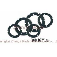 Buy cheap Liaoyuan Circular Blade, Provide Regina Liaoyuan Machinery Blade, Wholesale Regina Liaoyuan Blade from wholesalers