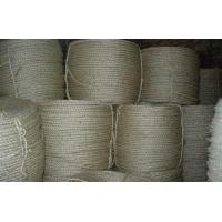 Buy cheap SisalRopeTwistedOiled/Unoiled Sisal Products from wholesalers