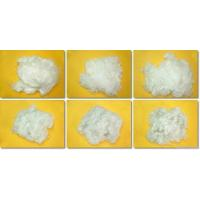 Buy cheap Polyester Staple Fibre Fibre Products from wholesalers