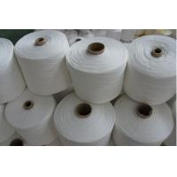 Spun Polyester Yarn Yarn Products