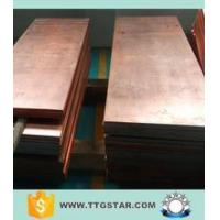 Buy cheap astm b152 c10100 oxygen free copper plate supplier in China from wholesalers