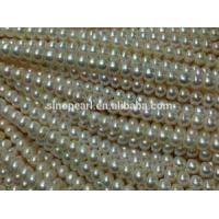 Buy cheap Contact Now multi strand pearl necklace Pearl Necklace Strands from wholesalers