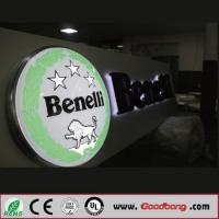 Buy cheap outdoor advertising roating led sign display lighting from wholesalers