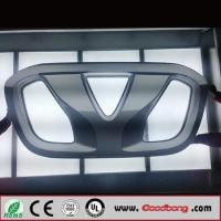 Buy cheap Free standing ABS led frontlit car badges and car sign from wholesalers