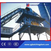 Buy cheap Competitive Price Ready Mix Concrete Batching Plant from wholesalers