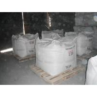 Buy cheap Barium chloride Tons of bags of barium chloride from wholesalers