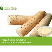 Buy cheap Yam Extract - Diosgenine 16% from wholesalers