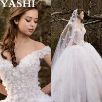 Buy cheap Cap Sleeves Puffy Bridal Ball Gown Crystal Flowers Wedding Dresses Wd99 from wholesalers