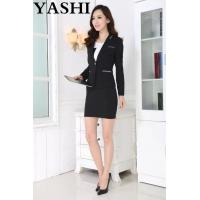Buy cheap Uniform WOMEN'S SUIT from wholesalers