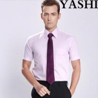 Buy cheap Uniform Men′s Slim White Plain Short Sleeve Cotton Business Shirt from wholesalers