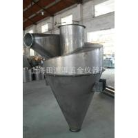 Buy cheap Sheet Metal Forming from wholesalers