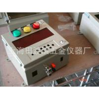 Buy cheap Sheet metal processing chassis shell product