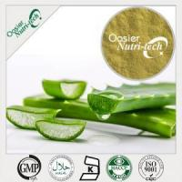 Natural Ingredient Aloe Extract