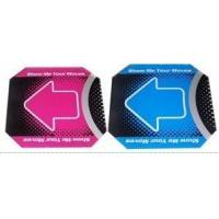 Buy cheap Product DDR Floor Pad for dancing machine from wholesalers