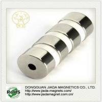 Buy cheap Ring N50 neodymium magnet competitive price from wholesalers