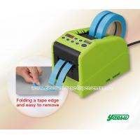 Buy cheap ZCUT-10 Automatic Tape Dispenser from wholesalers