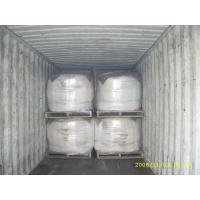 Buy cheap Barium Chloride dihydrate from wholesalers