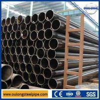 China API 5L PSL2 Longitudinal Line Pipe for Oil and Natural Gas Transportation on sale
