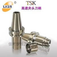 Buy cheap CNC numerical control hilt TSK high speed precise hilt from wholesalers