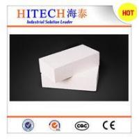 Buy cheap refractory heat foam insulation brick from wholesalers