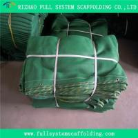 Buy cheap Scaffolding Safety Net RF-L012 from wholesalers