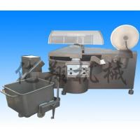 Buy cheap Mixer series ZB-200 I/II 200 cut mixer series from wholesalers