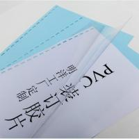 Buy cheap Clear Plastic A4 Book Cover from wholesalers