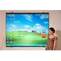 Buy cheap Glass material projection screen whiteboard from wholesalers
