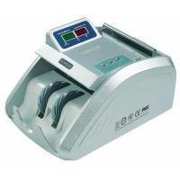 Buy cheap Money Counter Item:WJD-HKWR2108C from wholesalers