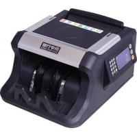 Buy cheap Money Counter for Multi-currencies Item:HK-5200 from wholesalers