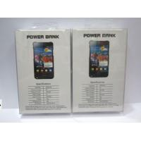 Buy cheap 2000mAh External Backup Battery Cover for Samsung Galaxy S2 i9100 from wholesalers
