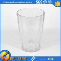 Buy cheap Delicate Design Coffee Cup from wholesalers