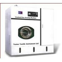 Buy cheap TF177  Standard Dry-cleaning Machine,Standard Dry-cleaning Machine from wholesalers