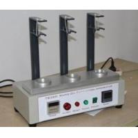 Buy cheap TB380  Rapid Oil Extraction Apparatus from wholesalers
