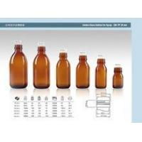 Buy cheap Pharmaceutical glass bottle TB-ZD-1 30ml amber glass bottle from wholesalers