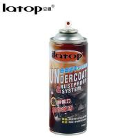 Buy cheap Car Cleaning & Caring Rubberized Undercoat Spray from wholesalers