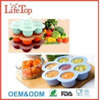 Buy cheap 7 Cups Silicone Baby Food Storage Tray from wholesalers